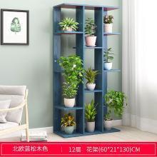 阳台花架多层室内置物架经济型花盆小架子现代简约创意盆栽架