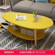北歐雙層陽臺小茶幾現代客廳簡約床頭桌創意型移動咖啡小圓桌邊幾