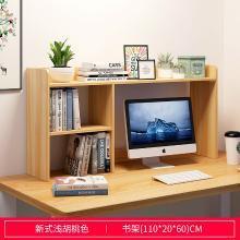 簡易書架置物架簡約現代組裝學生用創意組合柜家用桌上小柜子