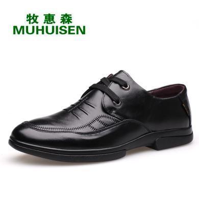冬季新款男士休閑皮鞋頭層軟牛皮紳士男鞋軟皮商務休閑鞋9906