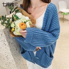 七格格外套女2019新款秋季裝外搭薄款韓版寬松毛衣針織開衫短款潮