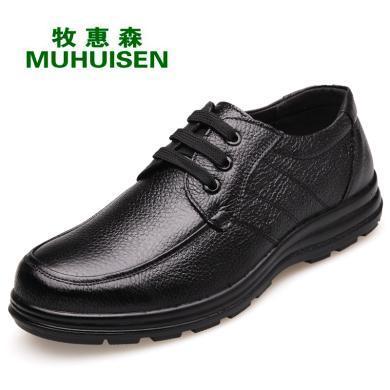 男鞋軟底軟面休閑鞋男士真牛皮爸爸鞋男商務大頭皮鞋