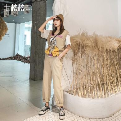 七格格針織套裝女秋裝2019新款夏季工裝褲子背心兩件套減齡褲裝潮