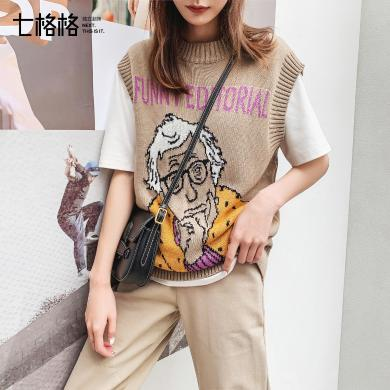 七格格套頭針織衫毛衣女秋裝2019新款潮韓版夏季印花馬甲背心外套