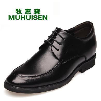男士软皮正装皮鞋 内增高商务皮鞋新款隐形增高鞋2018冬款15368