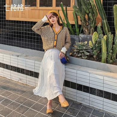 七格格套裝女2019新款秋季很仙的兩件套洋氣中長款針織外套半身裙