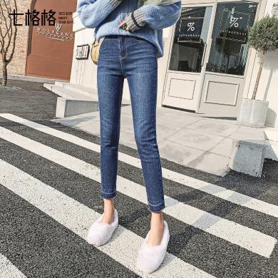 七格格牛仔裤女2019夏季高腰直筒显瘦薄款紧身九分小脚铅笔裤子潮