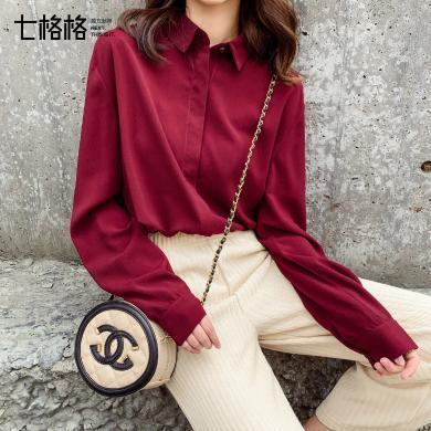 七格格襯衫女韓版學生2019新款秋季寬松純色長袖洋氣百搭時尚上衣