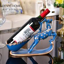 DEVY歐式創意麋鹿紅酒架擺件客廳電視柜酒柜擺設酒托喬遷新居禮品