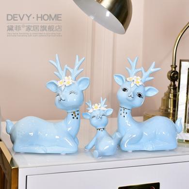 DEVY 現代簡約梅花鹿三口之家陶瓷擺件客廳酒柜裝飾品結婚慶擺設