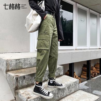 七格格工装裤女2019新款秋季时尚高腰哈伦裤子宽松运动休闲长裤潮