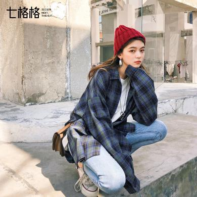 七格格襯衫女設計感小眾格子上衣韓版寬松2019新款秋季長袖襯衣潮