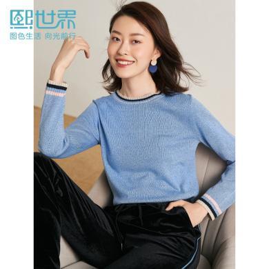 熙世界2019早秋新款可以外穿的薄款毛衣女套頭長袖藍色拼接上衣女