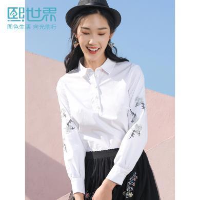 熙世界白色刺繡長袖襯衫女棉2019秋裝新款套頭POLO領上衣女LC041