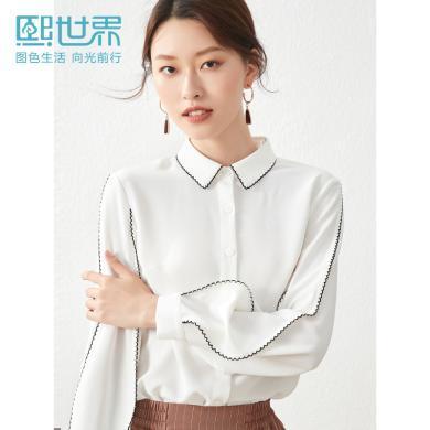 不撞衫熙世界白色貝殼刺繡襯衫女2019秋裝新款燈籠袖上衣長袖襯衣