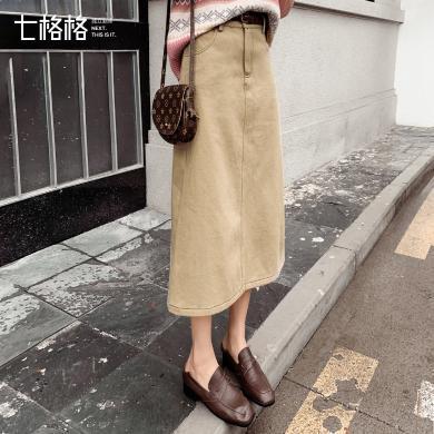 七格格半身裙a字裙高腰包臀顯瘦裙子女2019新款秋季法式氣質長裙