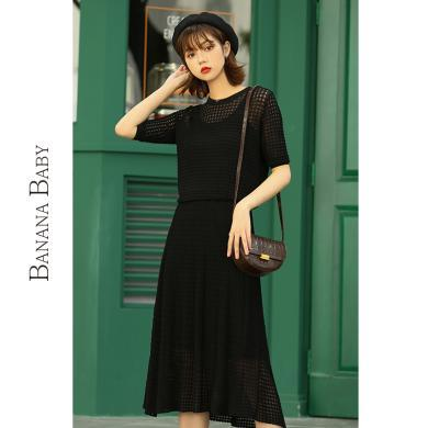 BANANA BABY2019秋新款氣質女神范半身裙套裝鏤空針織衫兩件套女D293TZ835