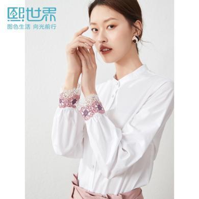 熙世界2019秋装新款白色长袖衬衫女立领韩版通勤蕾丝刺绣衬衣女