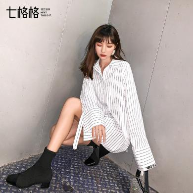 七格格襯衫女韓版學生2019新款秋季條紋長袖白色寬松洋氣百搭上衣