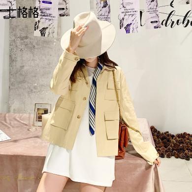 七格格秋季外套女韩版宽松2019新款百搭学生大口袋单排扣休闲上衣