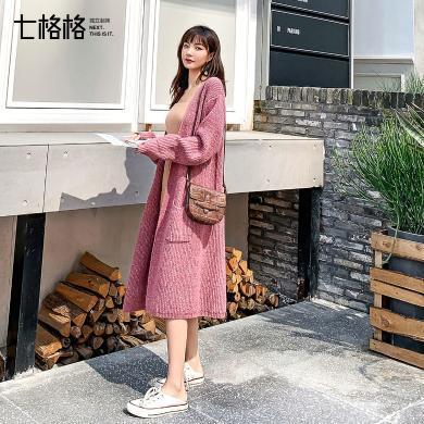 七格格外套女韩版宽松中长款针织衫2019新款秋季上?#29575;?#23578;毛衣开衫