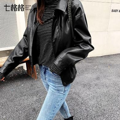 七格格皮衣外套女宽松韩版bf夹克2019新款秋季黑色短款上衣机车服
