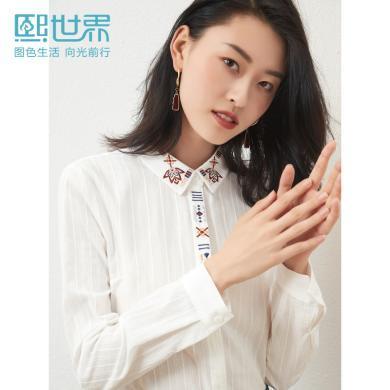 熙世界2019早秋新款长袖织带几何绣花白色衬衫女POLO领修身衬衣