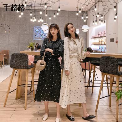 七格格套裝女2019秋季新款時尚洋氣很仙兩件套韓版名媛氣質閨蜜裝
