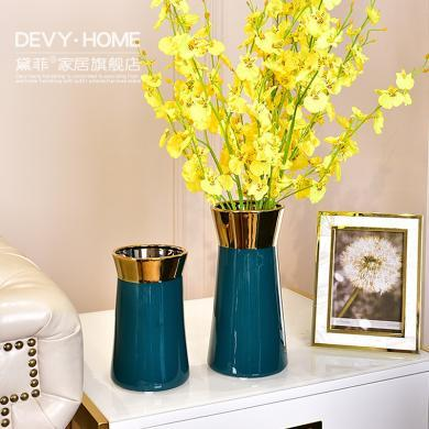 DEVY现代轻奢陶瓷水培花瓶简欧客厅电视柜仿真花艺插花器装饰摆件
