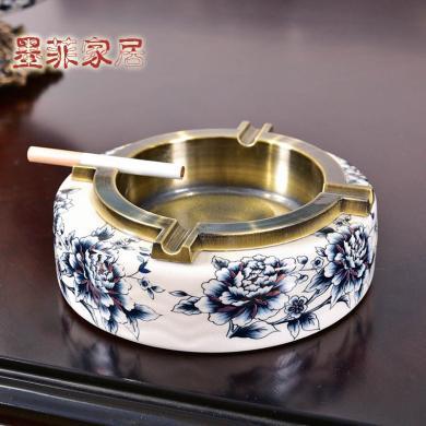 墨菲 新中式輕奢青花陶瓷煙灰缸擺件家用客廳辦公室個性創意煙缸