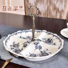 墨菲新中式创意陶瓷分隔盘客厅餐厅果盘零食瓜子干果盘家用糖果盘