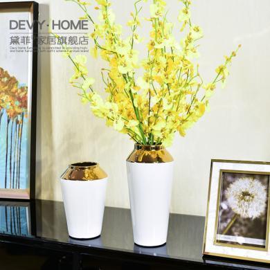 DEVY 现代轻奢陶瓷水培花瓶摆件简欧创意客厅餐桌仿真花艺插花器