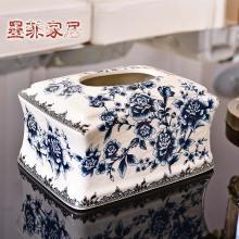 墨菲 新中?#35282;?#33457;陶瓷纸巾盒古典客厅茶几餐桌装饰抽纸盒装饰摆件
