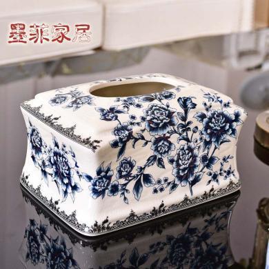 墨菲 新中式青花陶瓷紙巾盒古典客廳茶幾餐桌裝飾抽紙盒裝飾擺件