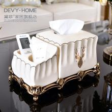 DEVY歐式多功能紙巾盒擺件家用陶瓷抽紙盒客廳茶幾桌面餐桌裝飾品