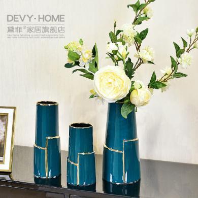 DEVY现代轻奢陶瓷水培花瓶简欧创意客厅餐桌仿真花艺插花装饰摆件