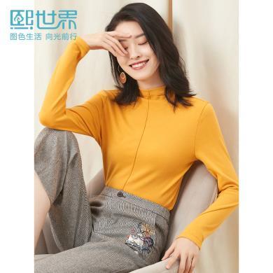 熙世界2019秋裝新款立領純色修身半高領保暖打底衫立體裝飾T恤女