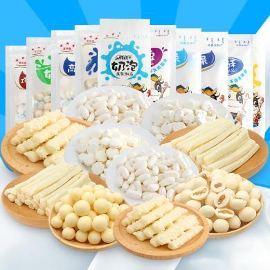 內蒙古特產 奶貝 奶酥 奶泡 奶條 奶豆 5袋裝 B套餐