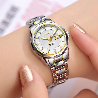 冠琴名牌新款手表女士全自動機械表防水簡約時尚百搭鎢鋼大氣女表