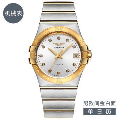 正品冠琴手表男防水機械表男手表商務女士水鉆瑞士18K金情侶對表