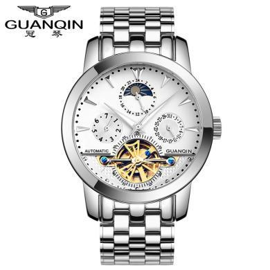 冠琴手表全自動機械男士手表精鋼防飛輪潮商務休閑2019新款腕表