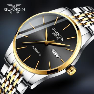 正品冠琴手表男機械表全自動防水簡約超薄男士手表時尚潮流男腕表