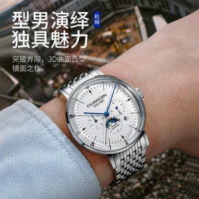 冠琴正品男士手表全自動機械表鏤空防水多功能新款鋼帶時尚潮流手表男