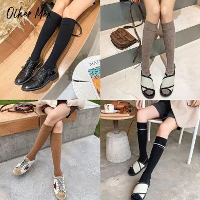 七格格中筒襪針織套裝女2019新款秋冬季港味潮時尚洋氣襪子兩件套