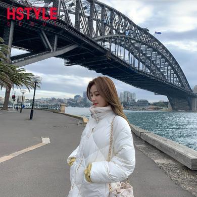 韩都衣舍2019年冬装新款女装白鹅绒加厚保暖中长款羽绒服PV9021勝
