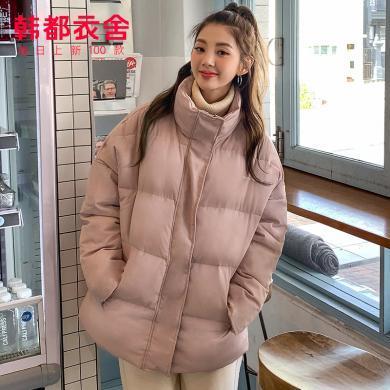 韩?#23478;?#33293;2019韩版女装冬装新款气质面包服可爱加厚棉衣NW12137棽