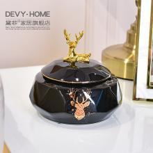 DEVY欧式轻奢陶瓷带盖烟灰缸办公室创意个性收纳盒首饰盒装饰摆件