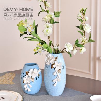 DEVY 简欧现代陶瓷手捏水培花瓶客厅餐桌玄关仿真花艺插花器摆件