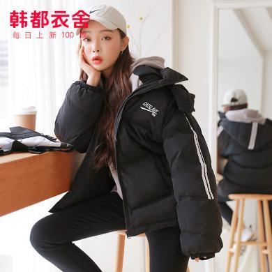 韓都衣舍2019冬裝新款女裝韓版學生寬松外套短款羽絨服RW8599瑒