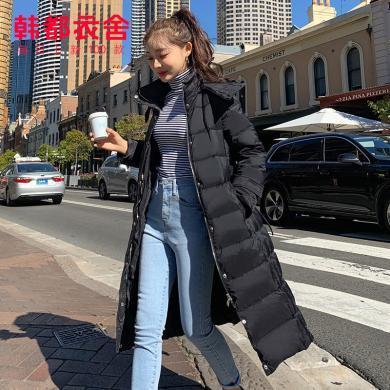 韓都衣舍2019韓版女裝冬裝新款黑色白鴨絨中長款羽絨服OY9019煥